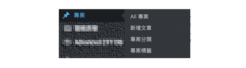 CPTUI 4 | 客製化文章版面:結合CPT UI及ACF的Elementor Pro實作教學