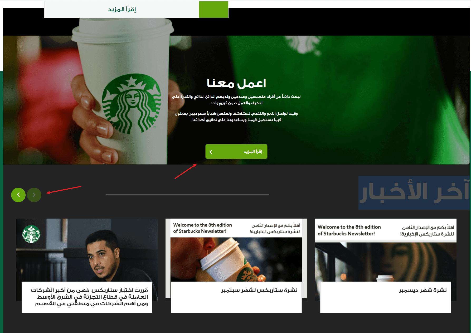 多語言網站設計3