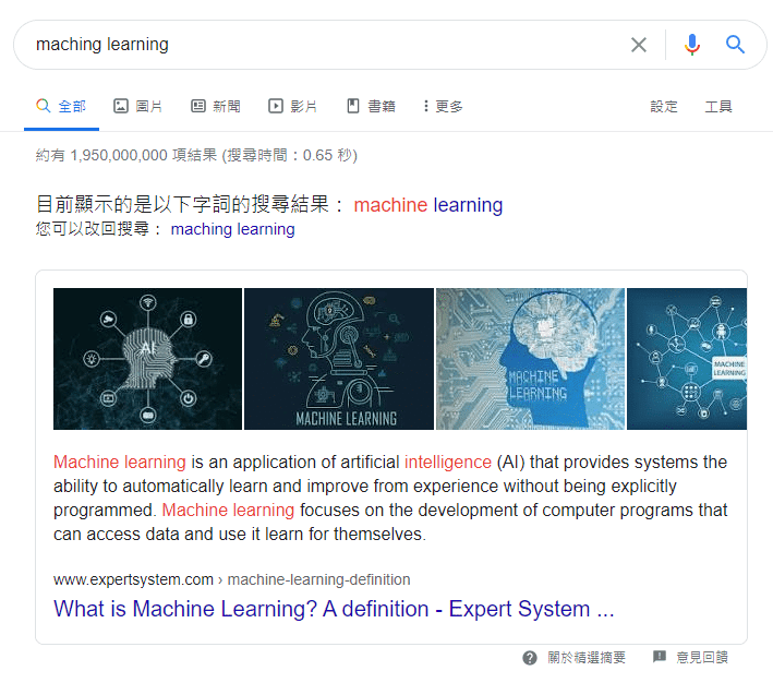 Google Search On 2020-2